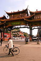 Qintai Street Gate in Chengdu - Qintai Street has a number of well preserved or refurbished buildings, as well as large ornate gates marking the boundary.