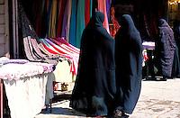 Iran - Esfahan - Ispahan - Mosquée du Vendredi - Bazar
