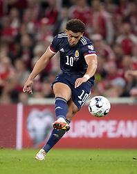 File photo dated 01-09-2021 of Scotland's Che Adams. Che Adams has been ruled out of Scotland's World Cup qualifier against the Faroe Islands. Issue date: Monday 11, October.