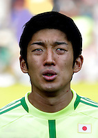 Fifa Brazil 2013 Confederation Cup / Group A Match / <br /> Japan vs Mexico 1-2  ( Mineirao Stadium - Belo Horizonte , Brazil )<br /> Shuichi GONDA of Japan , during the match between Japan and  Mexico