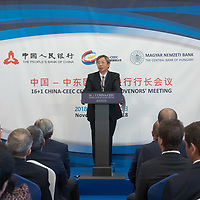 Gang Yi governor of People's Bank of China delivers his speech during the opening ceremony of the 16+1 China-CEEC Central Bank Governors' Meeting in Budapest, Hungary on Nov. 9, 2018. ATTILA VOLGYI