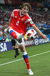 SOCHI, July 7, 2018  Mario Fernandes of Russia controls the ball during the 2018 FIFA World Cup quarter-final match between Russia and Croatia in Sochi, Russia, July 7, 2018. (Credit Image: © Xu Zijian/Xinhua via ZUMA Wire)