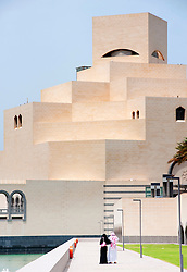 Museum of Islamic Art in Doha Qatar