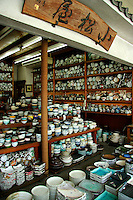 Kappabashi Ceramics Shop - Kappabashi, an area of Asakusa Tokyo, has long been a popular shopping area for people in restaurant businesses.
