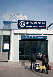 Exterior of modern subway station on new Line 10 in central Beijing 2009