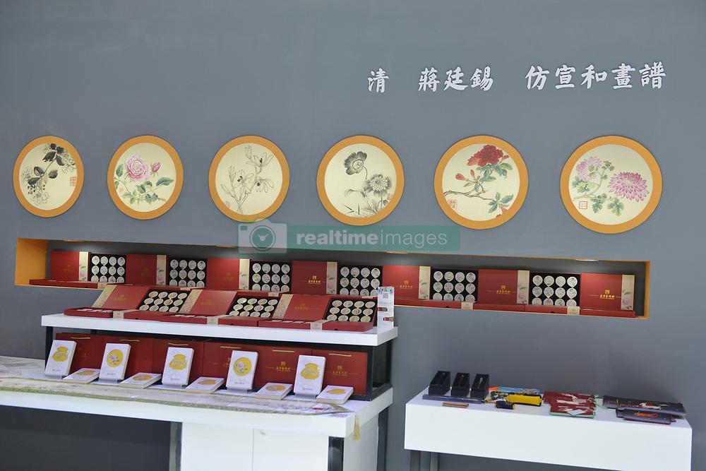 November 3, 2018 - Nanjing, Nanjing, China - Nanjing,CHINA-The China Nanjing Cultural and Technology Integration Achievement Fair kicks off in Nanjing, east China's Jiangsu Province. (Credit Image: © SIPA Asia via ZUMA Wire)