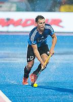 BHUBANESWAR -  Hockey World League finals , Semi Final . Argentina v India. Lucas Vila (Arg)  COPYRIGHT KOEN SUYK