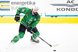 Ziga Pesut of HK SZ Olimpija during ice hockey match between HK SZ Olimpija and HDD SIJ Acroni Jesenice in fifth game of Final at Slovenian National League, on May 10, 2021 in Hala Tivoli, Ljubljana, Slovenia. Photo by Matic Klansek Velej / Sportida