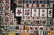 Hong Kong Numbers Michel Setboun HK111