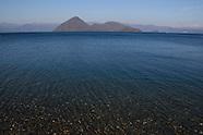 Lake Toya Images
