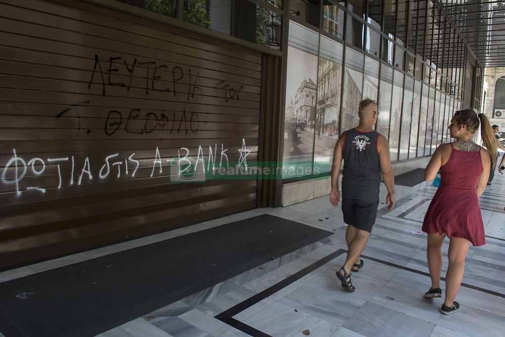 June 24, 2017 - Athens, Greece - Thousands march in support of imprisoned anarchist Tasos Theofilou as his trial in the court of appeals is coming to an end. Theofilou was initially sentenced to 25 years for participating in an armed bank robbery during which a citizen who tried to stop the robbers was killed, but has been denying all charges from the start, provided an alibi, was not identified by any witnesses and the prosecutor failed to present any hard evidence. (Credit Image: © Nikolas Georgiou via ZUMA Wire)