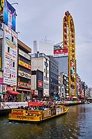 Japon, Ile de Honshu, région de Kinki, Osaka, le quartier de Dotombori à Minami-ku, riviere Dotonbari // Japon, Honshu, Kansai, Osaka, Minami, Dotonbori District, Dotonbari river