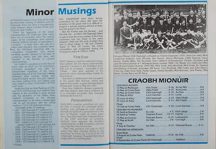All Ireland Senior Hurling Championship Final, .Galway v Offaly, .06.09.1981, 09.06.1981, 6th September 1981,.Offaly 2-12, Galway 0-15,.06091981AISHCF,.Kilkenny Minor Team, 1931,