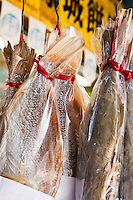 Dried fish for sale - one of Macau's specialities.