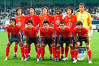 Fotball <br /> FIFA World Youth Championships 2005<br /> Emmen<br /> Nederland / Holland<br /> 12.06.2005<br /> Foto: ProShots/Digitalsport<br /> <br /> Sør-Korea v Sveits<br /> <br /> Sør-Korea