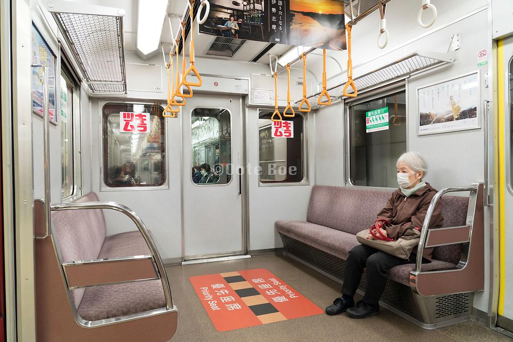 Priority seat sign on floor in train Japan Kyoto