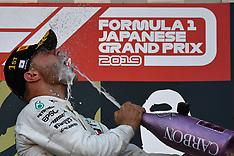 2019 rd 17 Japanese Grand Prix