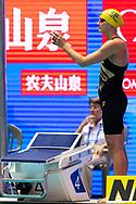 SJOESTROEM Sarah SWE Sweden<br /> Gwangju South Korea 21/07/2019<br /> Swimming Women's Butterfly 100m Preliminary<br /> 18th FINA World Aquatics Championships<br /> Nambu University Aquatics Center <br /> Photo © Andrea Masini / Deepbluemedia / Insidefoto