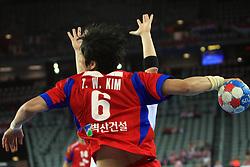 Teawan Kim (6) of Korea during 21st Men's World Handball Championship 2009 Main round Group I match between National teams of Slovakia and Korea, on January 24, 2009, in Arena Zagreb, Zagreb, Croatia.  (Photo by Vid Ponikvar / Sportida)