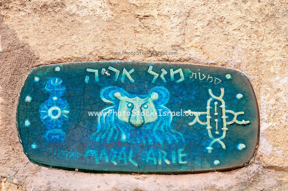 Israel, Jaffa, Ceramic Leo Zodiac street sign