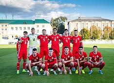 2019-10-11 Moldova U21 v Wales U21
