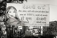 A large commercial sign written in Hindi, Varanasi (Benares), India.