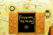 Israel, Tel Aviv, Beit Daniel, Tel Aviv's first Reform Synagogue. The Ark containing the Torah scrolls
