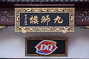 A sign for Dairy Queen ice cream shop in Yu Gardens bazaar Shanghai, China