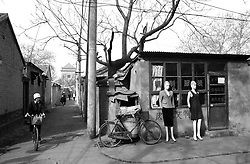 Tailors shop in a hutong in Beijing
