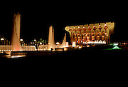 President's Palace by night, Yaounde, Cameroon, West Africa
