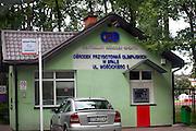 Polish sports training center and ATM bankomat. Spala Central Poland