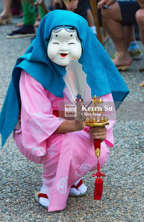 Gujo Odori Dance, Gujo Hachiman, Gifu Prefecture, Japan