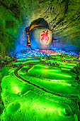Chinese liquor Cave
