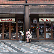 Shanghai Modern in London Chinatown Sweet Tooth Cafe and Restaurant at Newport Court and Garret Street on 15 June 2019, UK.