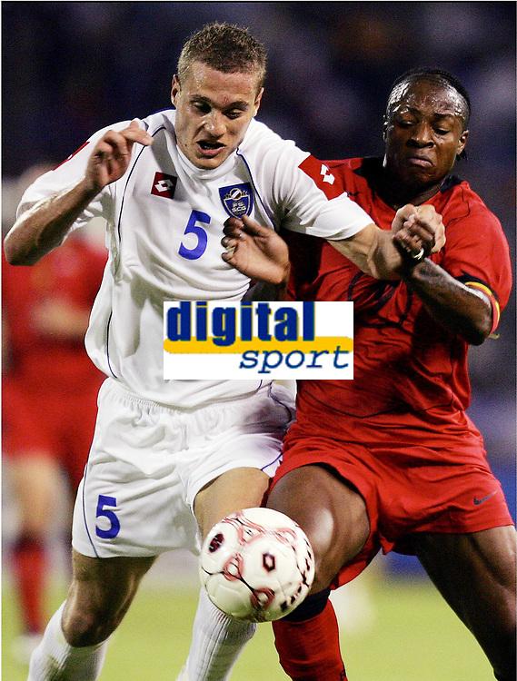 FOOTBALL - WORLD CUP 2006 - QUALIFYING ROUND - GROUP 7 - SERBIA MONTENEGRO v BELGIUM - 04/06/2005 - NEMANJA VIDIC (SER) / EMILE MPENZA (BEL)<br /> PHOTO PHILIPPE CROCHET /DIGITALSPORT