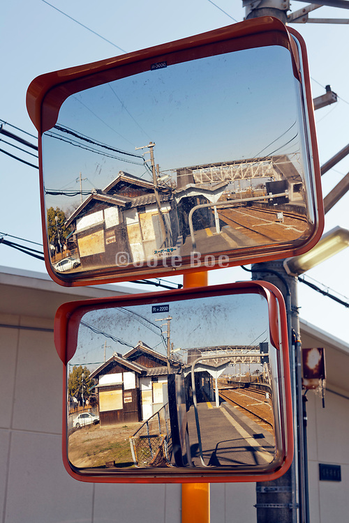 train platform mirrors at Ichinomoto station in the Nara prefecture of Japan