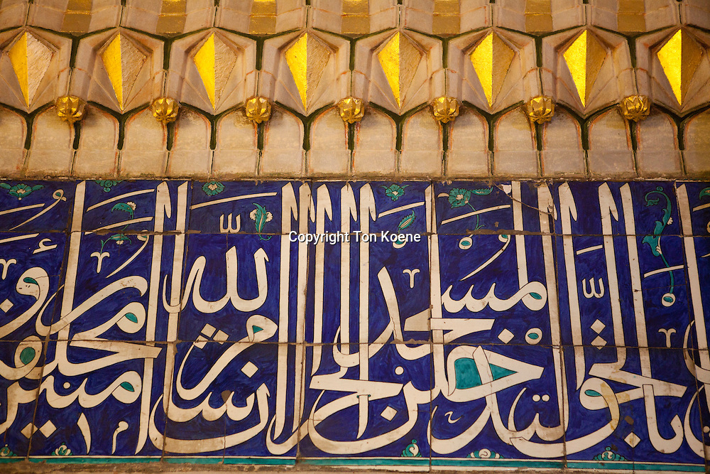 Interior of the Sultan Ahmed (Blue) mosque, Istanbul
