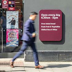 Juxtaposition Ads, Edinburgh, 3 August 2019