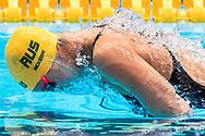 McKEON Emma AUS Australia <br /> Women's 100m Butterfly preliminary <br /> Gwangju South Korea 21/07/2019<br /> Swimming <br /> 18th FINA World Aquatics Championships<br /> Nambu University Aquatics Center <br /> Photo © Andrea Staccioli / Deepbluemedia / Insidefoto