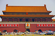 Entrance to Forbidden City with portrait of Mao, Beijing, China