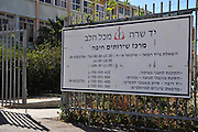 Israel, Haifa, Yad Sarah service centre. Yad Sarah is currently the largest Israeli national volunteer organization, aiding disabled, elderly and housebound people and aimed at making home care possible by loaning medical equipment
