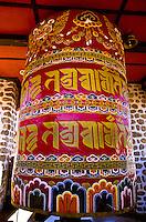 Prayer Wheel, Paro, Bhutan
