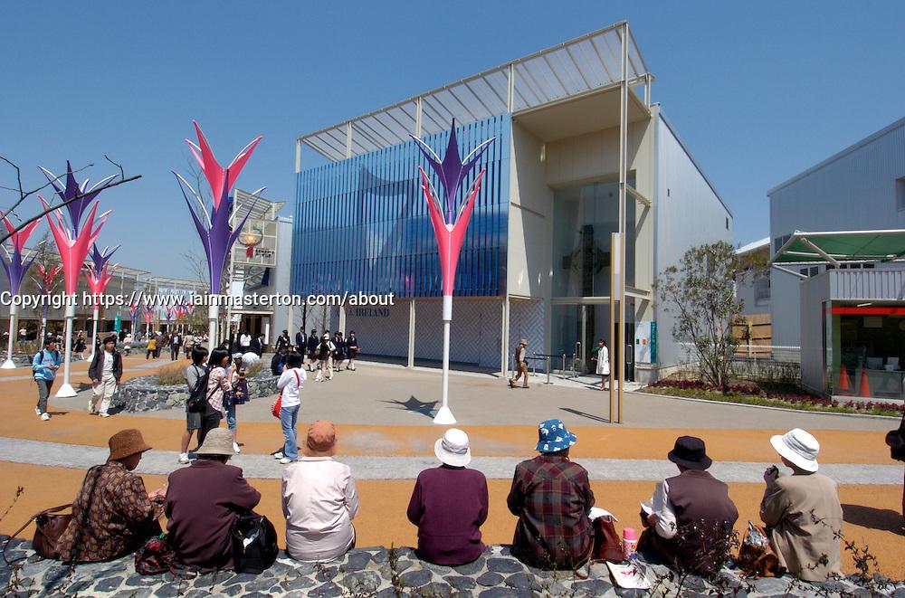 View of Ireland Pavilion at World Expo 2005 at Aichi near Nagoya in Japan