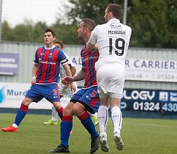 Falkirk's Bob McHugh scoring their first goal. Falkirk 6 v 1 Elgin City, Irn-Bru Challenge Cup Third Round, played 3/9/2016 at The Falkirk Stadium .