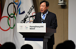 BEIJING, June 5, 2018  President of the PyeongChang 2018 Organising Committee Lee Hee-beom speaks at the PyongChang 2018 Debrief meeting in Beijing on June 4, 2018. The PyeongChang 2018 Debrief started at the headquarters of the Beijing Organising Committee for the 2022 Olympic and Paralympic Winter Games on Monday to share expertise, experience, and best practices for hosting the Games. (Credit Image: © Zhang Chenlin/Xinhua via ZUMA Wire)