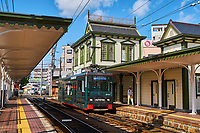 Japon, île de Shikoku, prefecture de Ehime, Matsuyama, station de tramway // Japan, Shikoku island, Ehime region, Matsuyama, tram station