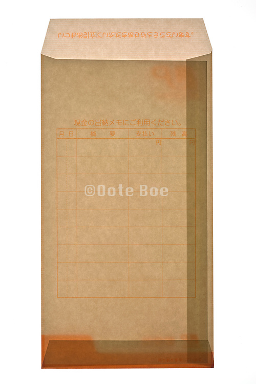 Japanese post-banking deposit envelope