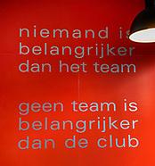 190324 Almere-Were Di (v)