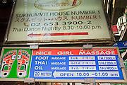 Mar. 19, 2009 -- BANGKOK, THAILAND: A sign advertising massages and Thai dancing on a Soi (sidestreet) off of Sukhumvit in Bangkok.  Photo by Jack Kurtz