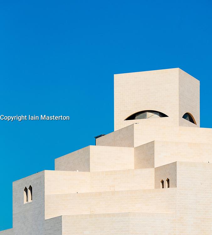 View of Museum of Islamic Art in Doha, Qatar. Architect IM Pei